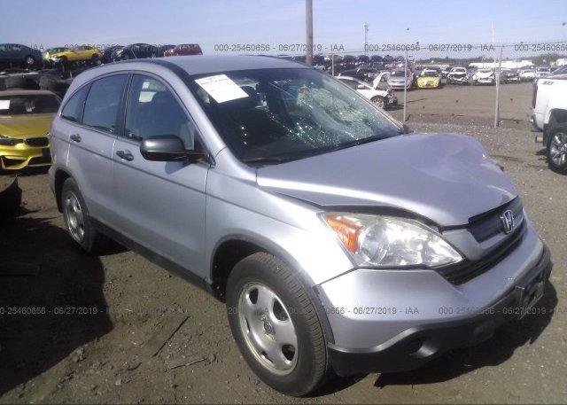 Inventory #662808696 2009 Honda CR-V