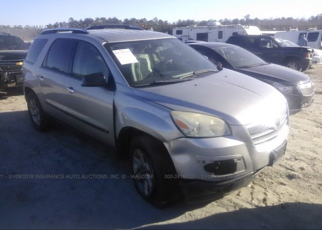 Inventory #529766531 2007 Saturn OUTLOOK