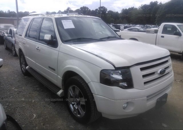 Inventory #115315094 2008 FORD EXPEDITION