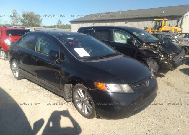 Inventory #209147423 2007 Honda CIVIC