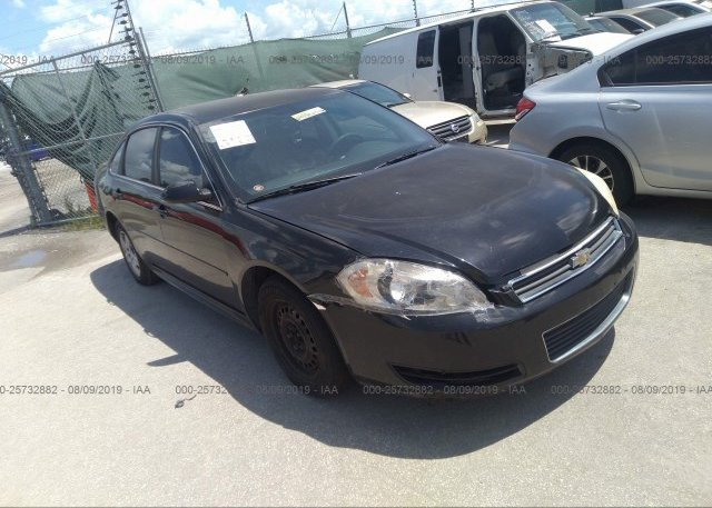 Inventory #261670497 2010 Chevrolet IMPALA