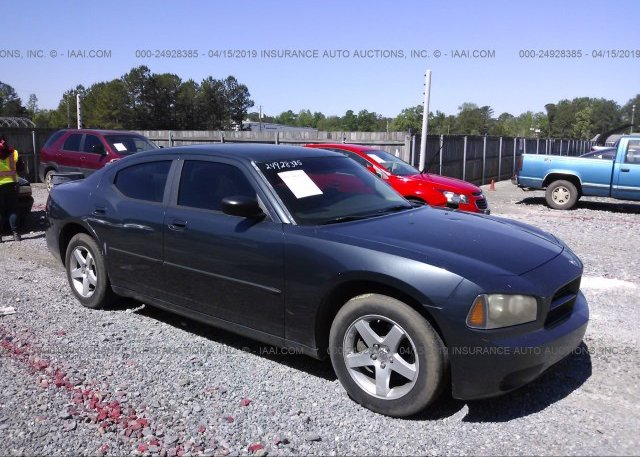 Inventory #898016395 2007 Dodge CHARGER