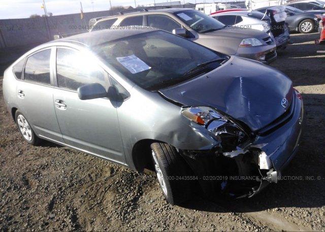 Inventory #374460005 2005 Toyota PRIUS