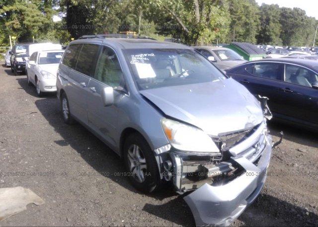 Inventory #593164880 2006 Honda ODYSSEY