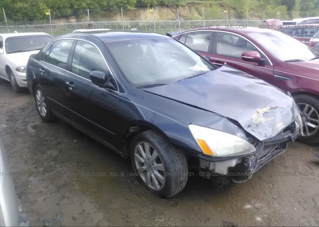 Inventory #508081922 2007 Honda Accord