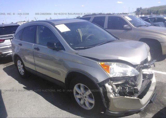 Inventory #231296556 2007 Honda CR-V