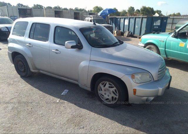 Inventory #989689798 2010 Chevrolet HHR