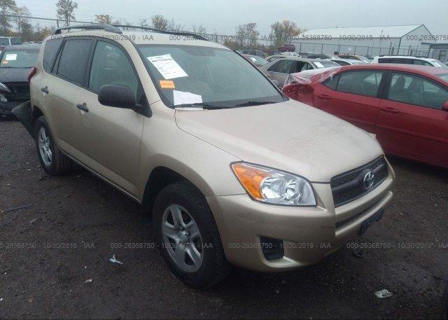 Inventory #357251474 2011 Toyota RAV4