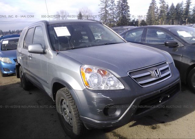 Inventory #766585050 2005 Honda CR-V