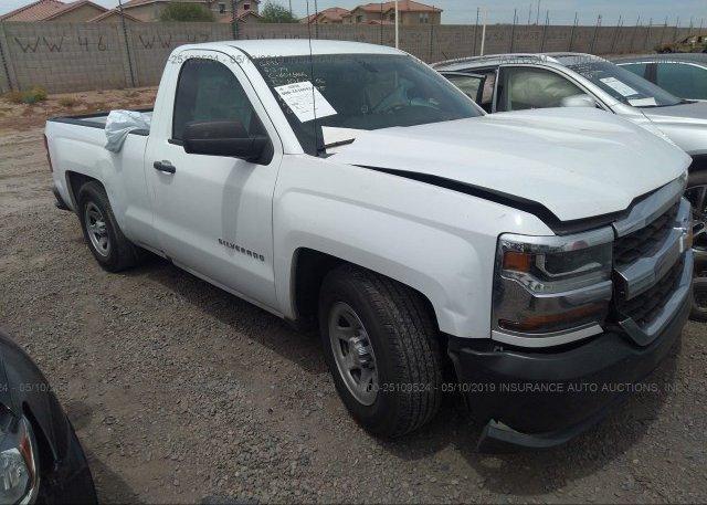 Inventory #519867834 2016 Chevrolet SILVERADO