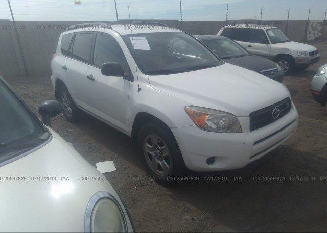 Inventory #124182714 2007 Toyota RAV4