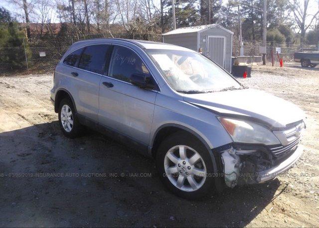 Inventory #347385045 2008 HONDA CR-V