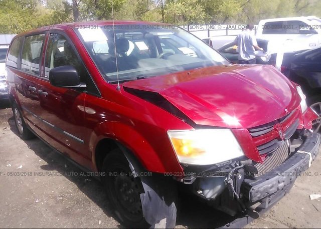 Inventory #171222757 2008 Dodge GRAND CARAVAN