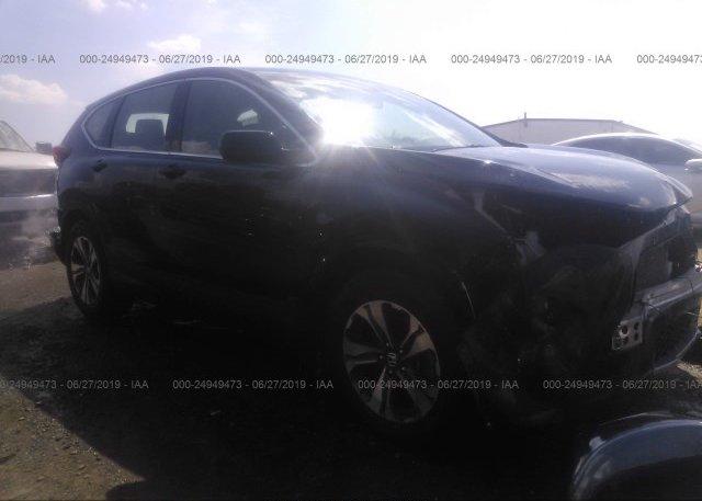 Inventory #154646546 2017 Honda CR-V