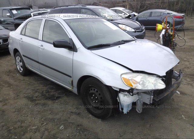Inventory #644049307 2005 Toyota COROLLA