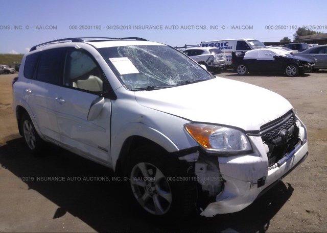 Inventory #964052158 2011 Toyota RAV4