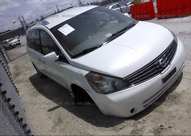 Inventory #660321303 2008 Nissan QUEST