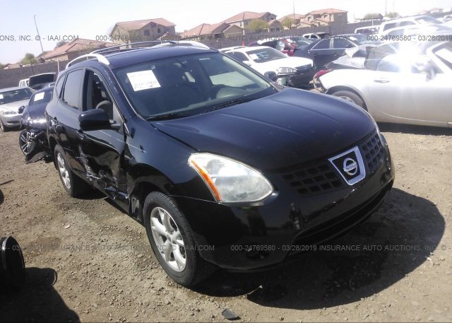 Inventory #938566857 2008 Nissan ROGUE