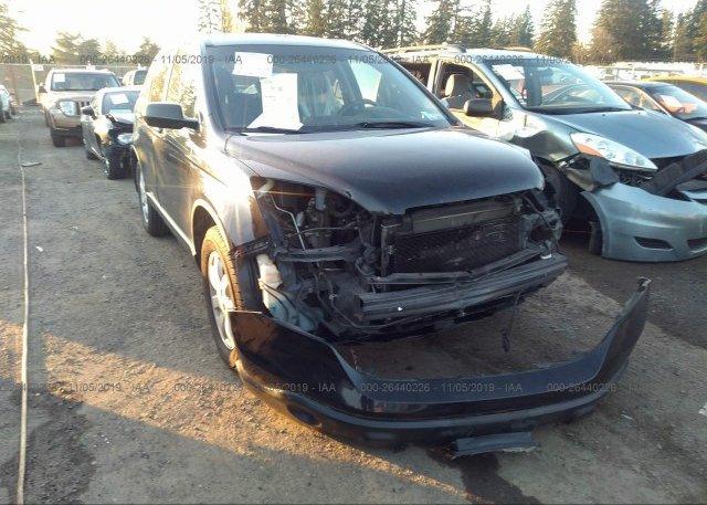 Inventory #952585624 2007 Honda CR-V