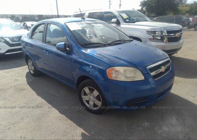 Inventory #191894428 2009 Chevrolet AVEO
