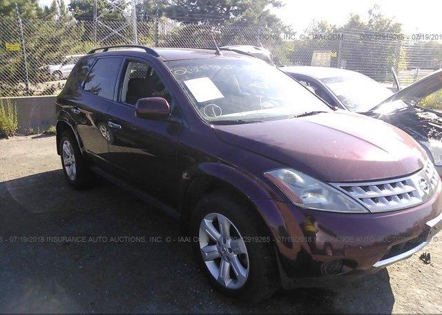 Inventory #850780581 2007 Nissan MURANO