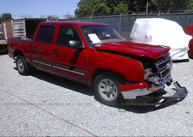 Inventory #685442253 2007 Chevrolet SILVERADO
