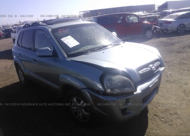 Inventory #515943375 2006 Hyundai TUCSON