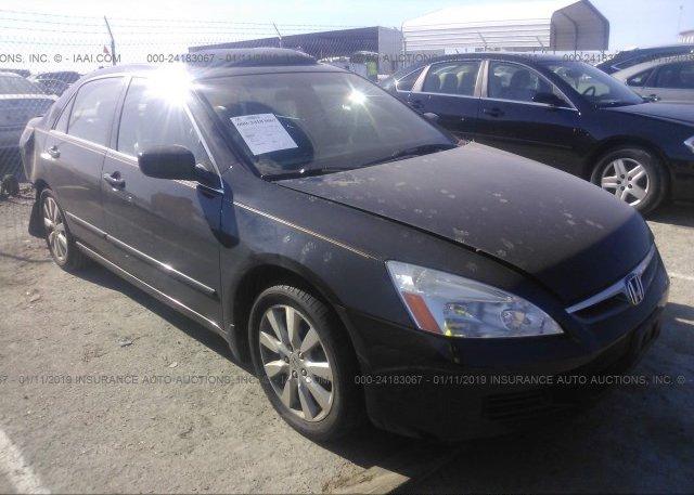 Inventory #325831358 2007 Honda ACCORD