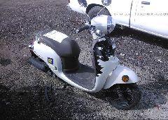 2013 Honda NCH50