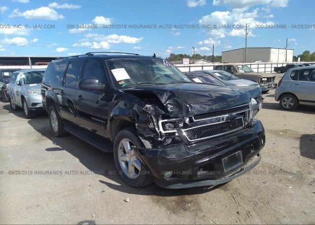 Inventory #177723155 2007 Chevrolet SUBURBAN
