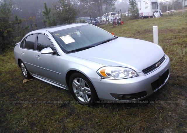 Inventory #394355659 2011 Chevrolet IMPALA