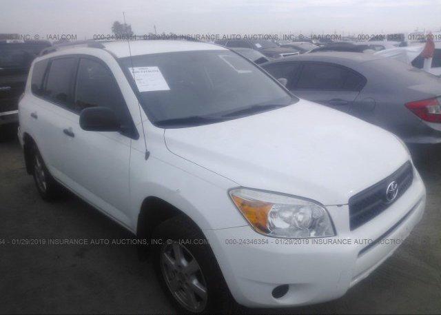 Inventory #526052795 2008 Toyota RAV4