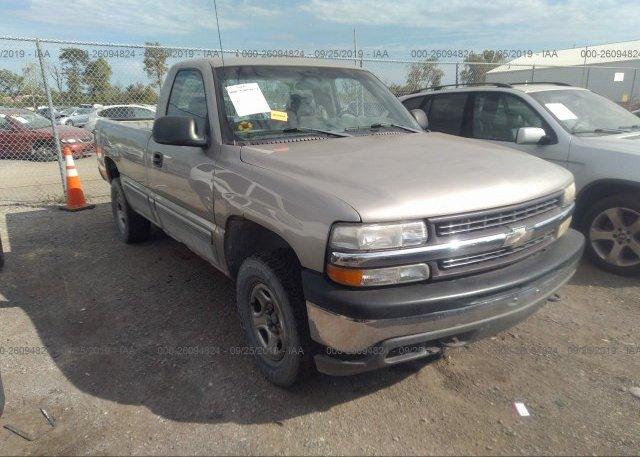Inventory #294930771 2001 Chevrolet SILVERADO