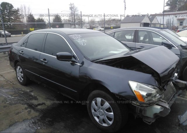 Inventory #773149860 2007 Honda ACCORD
