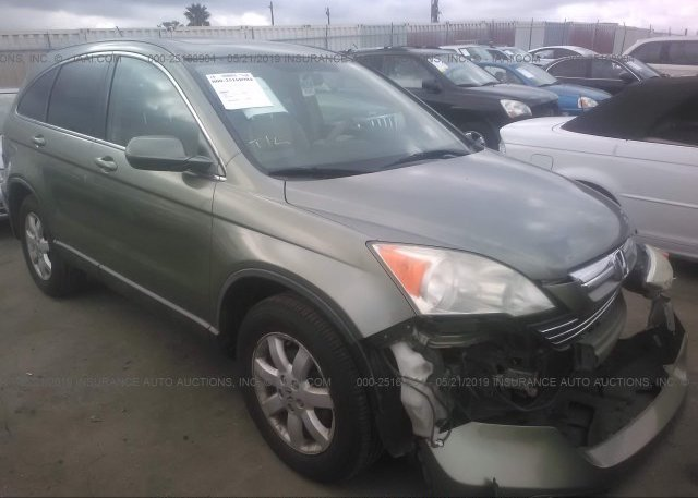 Inventory #283232245 2007 Honda CR-V