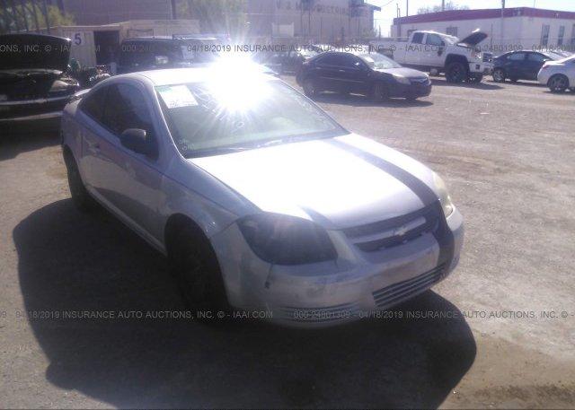 Inventory #262121643 2007 Chevrolet COBALT