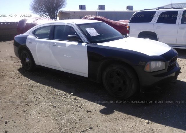 Inventory #742151141 2009 Dodge CHARGER