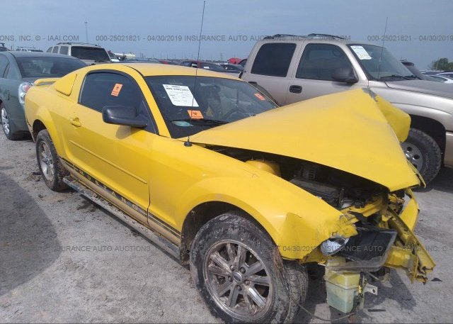 Inventory #530372082 2006 FORD MUSTANG