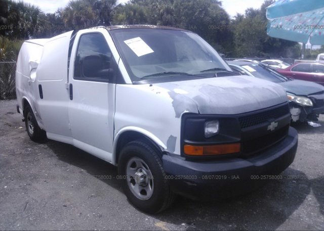 Inventory #741928796 2006 Chevrolet EXPRESS G1500