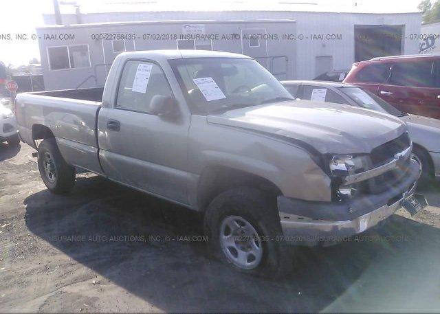 Inventory #584772472 2003 Chevrolet SILVERADO