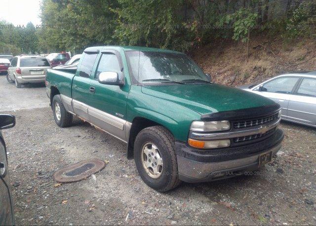 Inventory #921738606 2000 Chevrolet SILVERADO