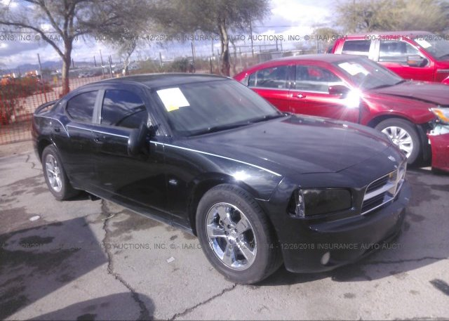 Inventory #267600273 2009 Dodge CHARGER