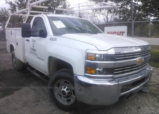 Inventory #196338391 2016 Chevrolet SILVERADO