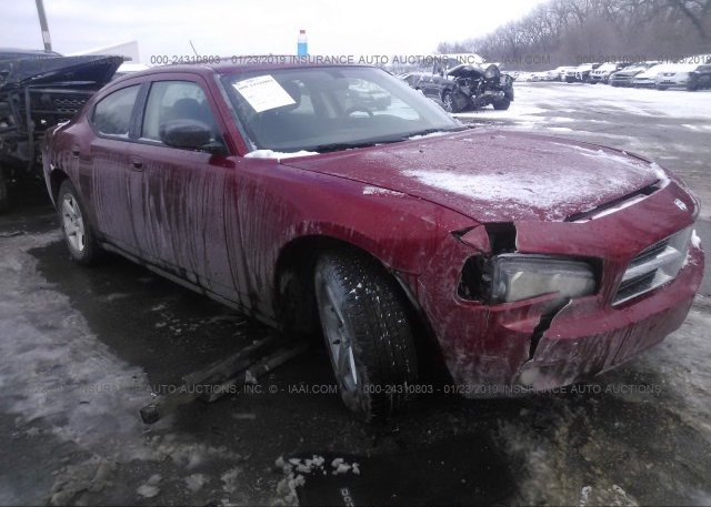 Inventory #469766262 2008 Dodge CHARGER