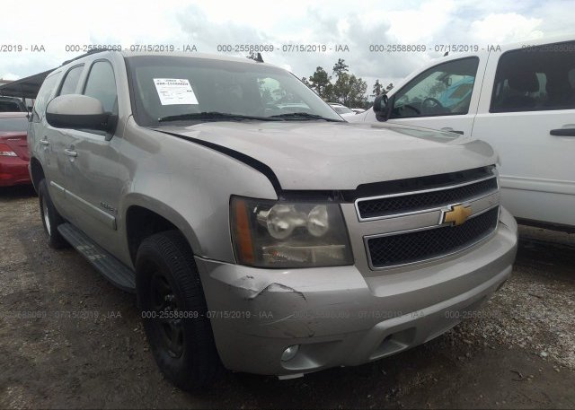 Inventory #227015566 2009 Chevrolet TAHOE