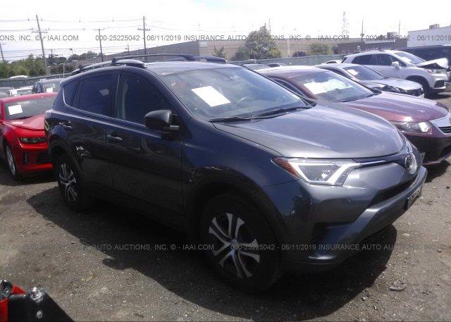 Inventory #263633964 2017 Toyota RAV4