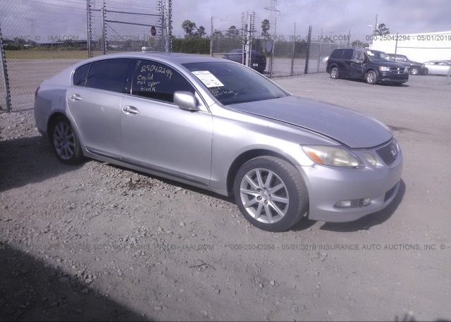 Inventory #366088647 2006 Lexus GS GENERATION 200