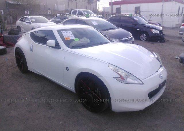 Inventory #438147438 2012 Nissan 370Z