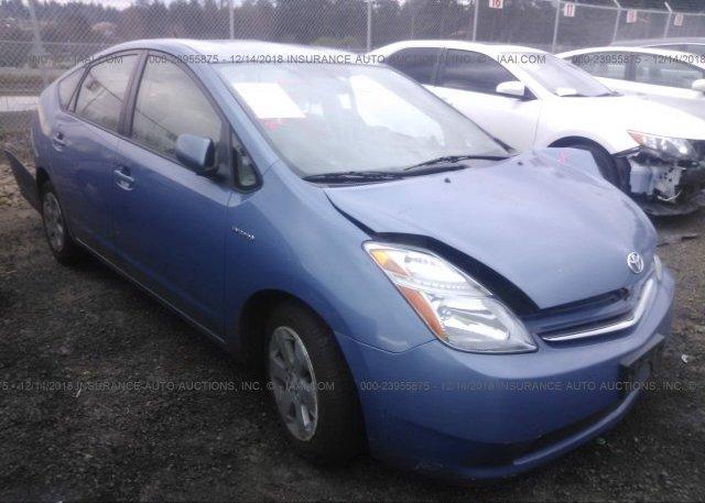 Inventory #373364578 2007 Toyota PRIUS