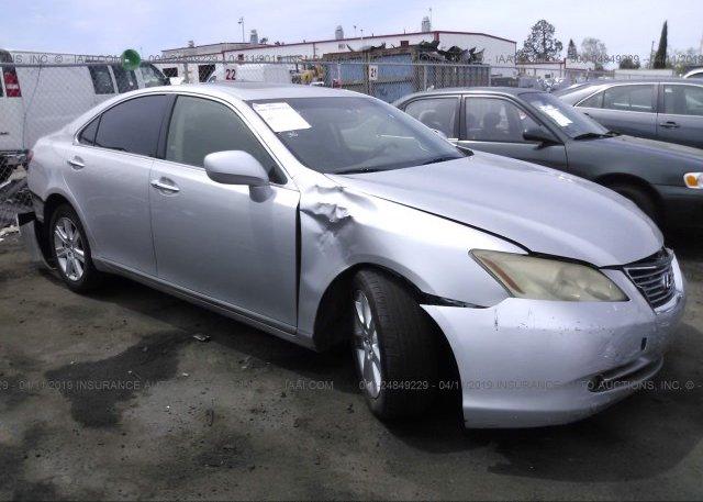 Inventory #749776597 2007 Lexus ES